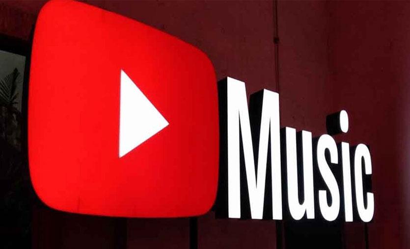 youtube music turkiyede kullanima sunuldu