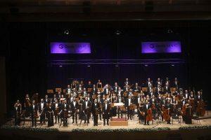 gedik filarmoni orkestrasi